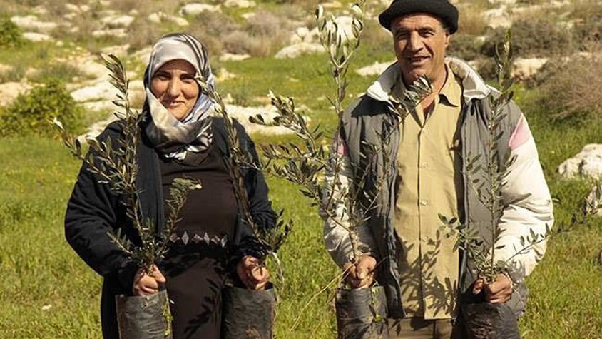 Urgence Palestine